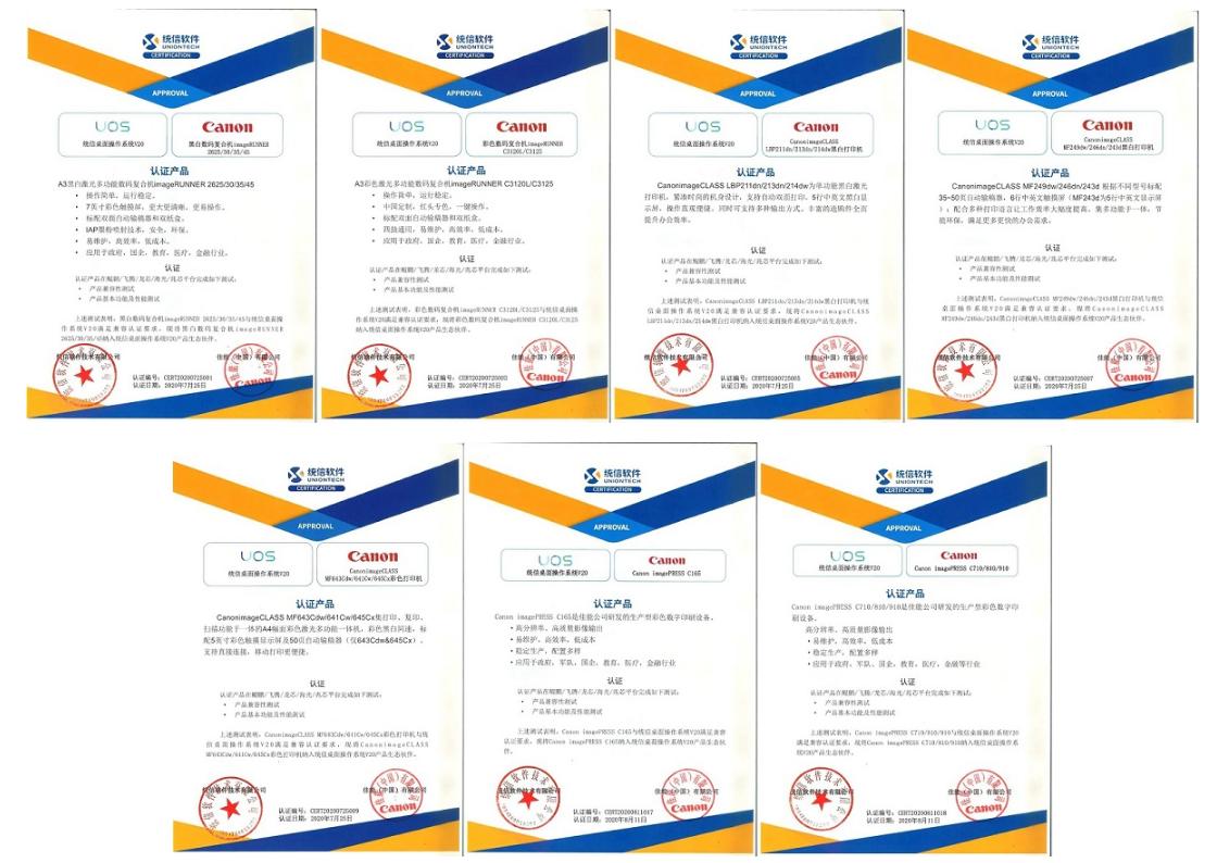 WeChat Screenshot_20200909142859.png
