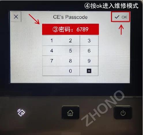 WeChat Image_20200929162805.jpg