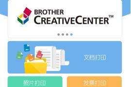 "Brother近日推出了""兄弟畅享印""升级版"