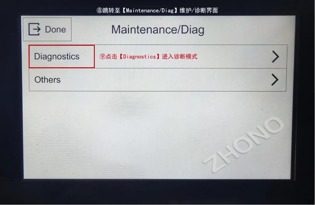 WeChat Image_20200929163206.jpg