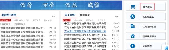 WeChat Image_20201015144637.png