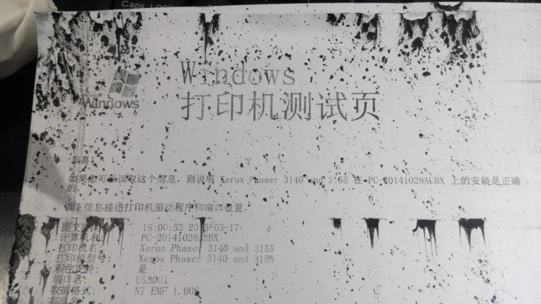 WeChat Image_20201019164810.jpg