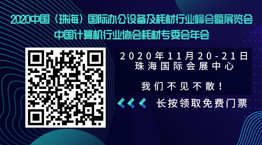 默认标题_横版二维码_2020-09-25-0.png