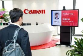 赋能中国用户,佳能发布智能IT解决方案