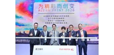 富士施乐推出全画幅生产型彩色数字系统Versant™3100i/180i Press