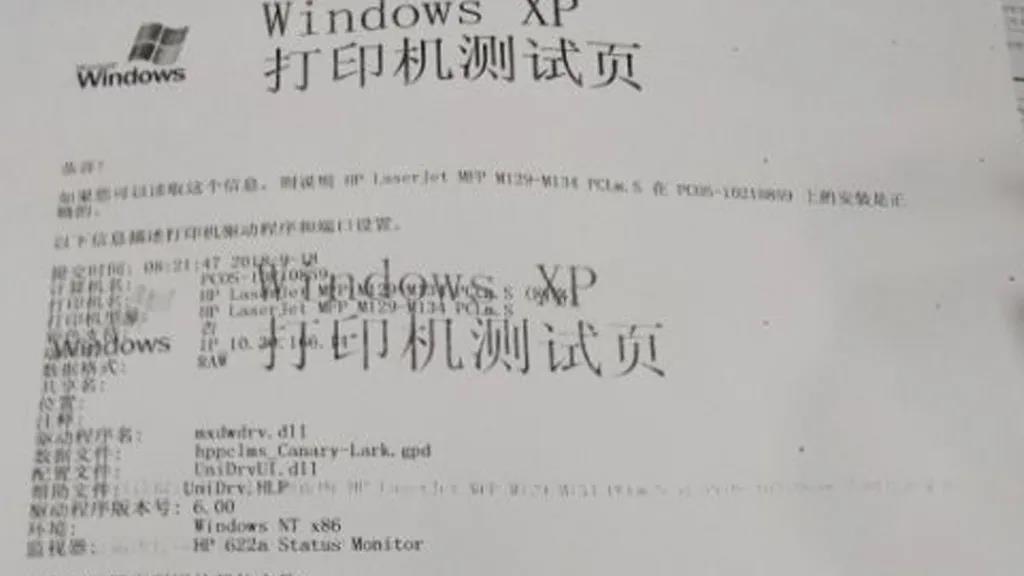 WeChat Image_20201019165552.jpg