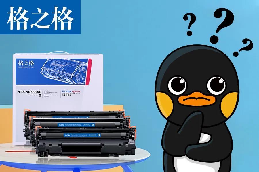 WeChat Image_20201013152120.jpg