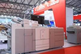 佳能推出支持国有操作系统打印输出解决方案