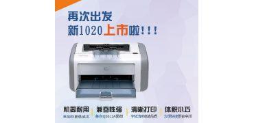 兼容国产12A硒鼓,中盈科技为国产激光打印机增添新生力量