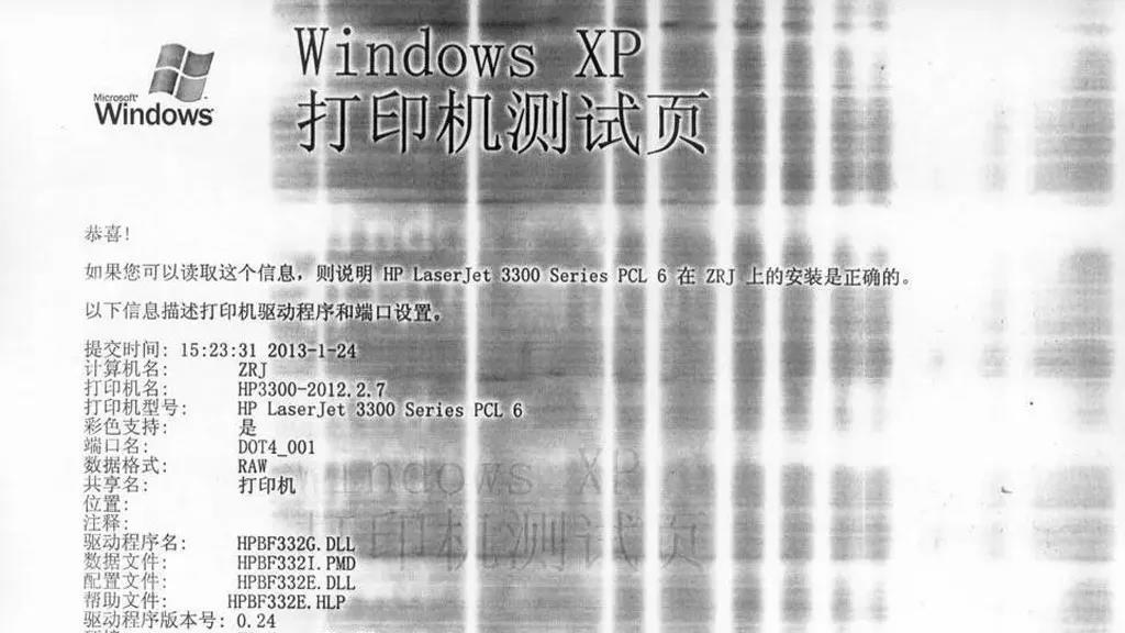 WeChat Image_20201019164837.jpg