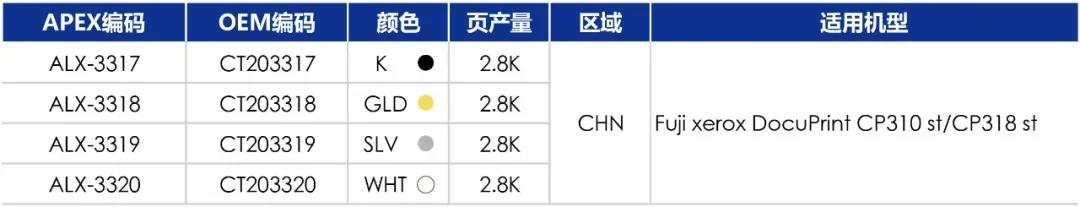 WeChat Image_20201029180915.jpg