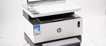 惠普创系列打印机充粉出错怎么办?旗捷来支招