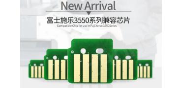众诺推出适用于富士施乐2550/3550系列兼容芯片