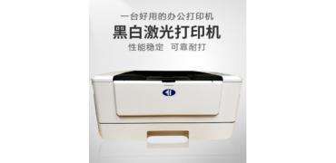 嘉华龙马打印机再次入围中直机关协议供货采购项目
