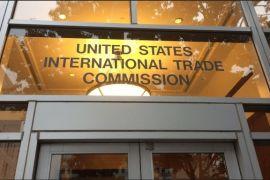 ITC对兄弟337调查颁布最终裁定