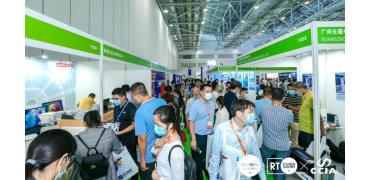 2020珠海展盛大开幕,再生时代汇聚线上线下平台优势,助力千亿高端打印产业发展