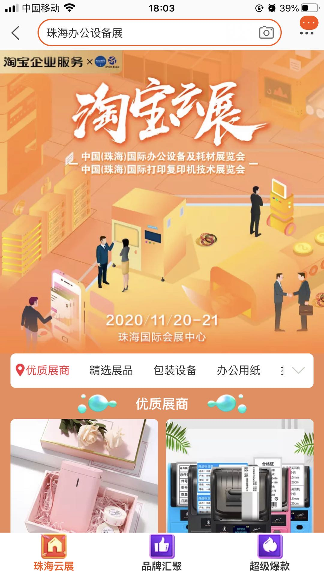 WeChat 圖片_20201014180619.jpg