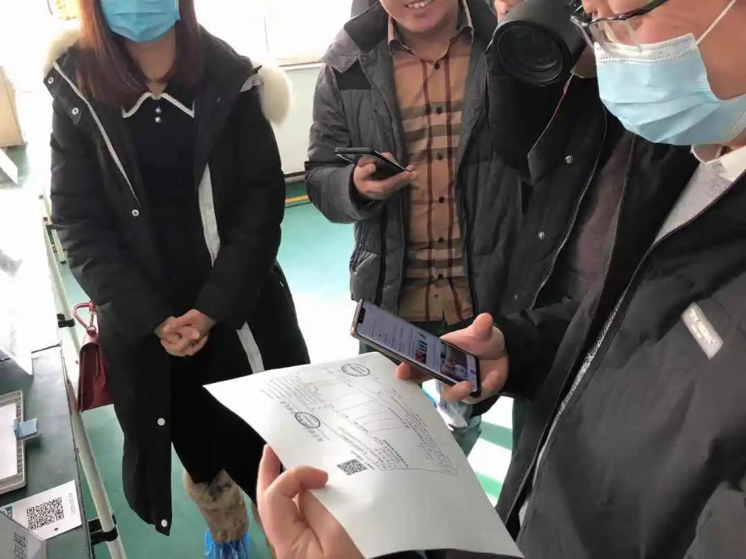 WeChat Image_20201216102953.jpg