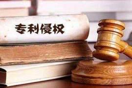 纳思达胜诉易加粉专利侵权案