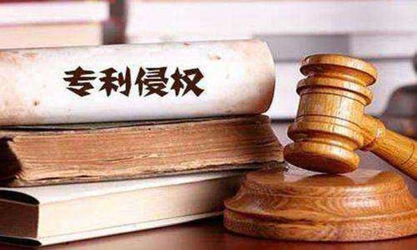 src=http_%2F%2Fimg.lawtimeimg.com%2Finfo%2F2018%2F0409%2F20180409042225678.jpg&refer=http_%2F%2Fimg.lawtimeimg.jpg