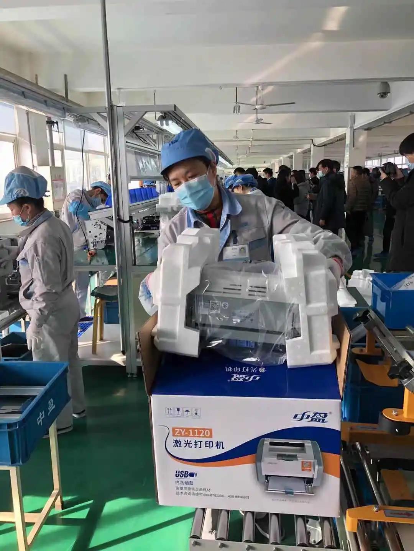 WeChat Image_20201216102750.jpg
