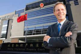 惠普中国在北京赢得专利诉讼