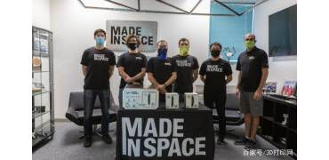 Redwire成功地在轨道上进行3D打印陶瓷涡轮零件