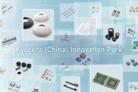 京瓷(中国)创新中心更名并上线开放