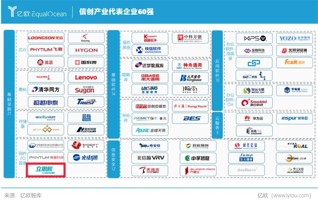 WeChat Image_20210113105513.jpg