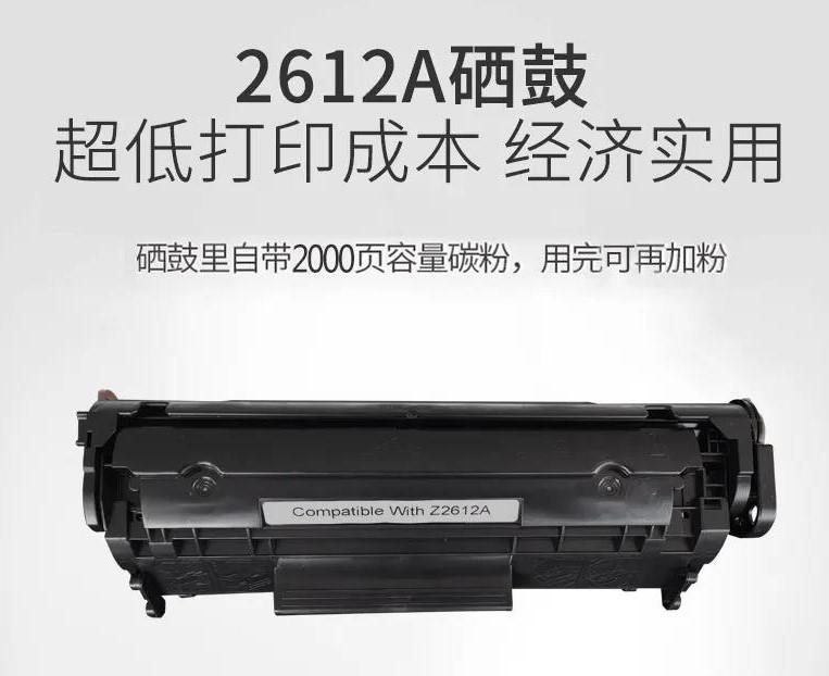WeChat Image_20210220173047.jpg