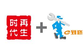 赢在中国——2021新服务办公推广中国行