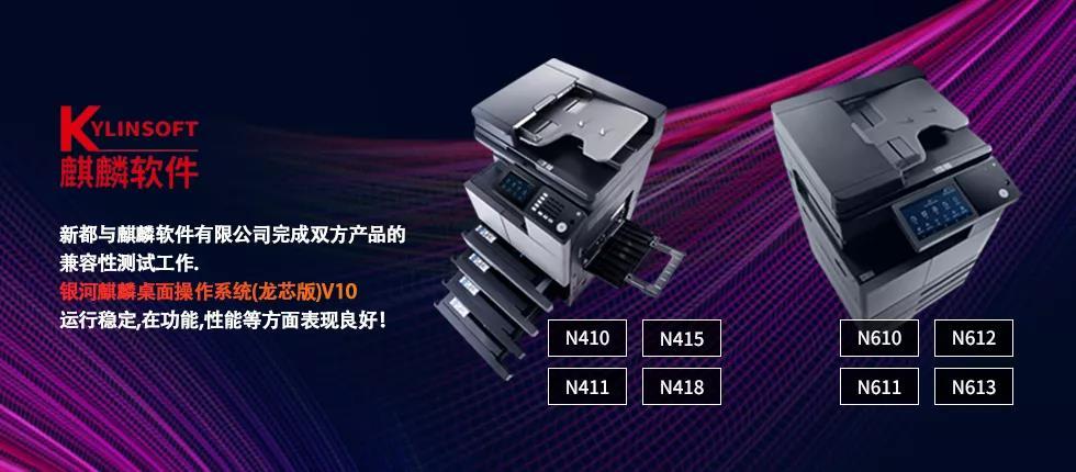 WeChat Image_20210207150751.jpg