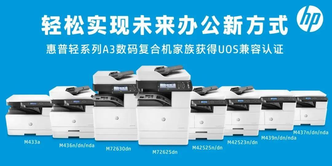 WeChat Image_20210207154901.jpg