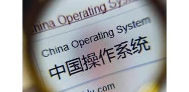 汇总 | 近期与国产操作系统完成认证的打印机/复印机品牌与机型
