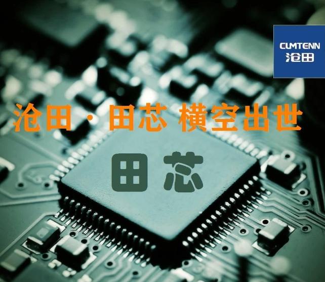 WeChat Screenshot_20210219150907.png