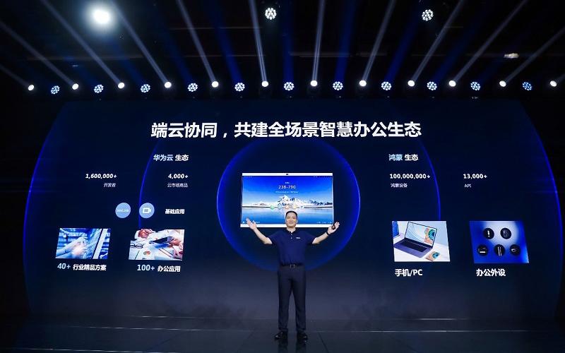 WeChat Image_20210319113046.jpg