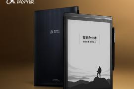 讯飞推出第二代智能办公本X2