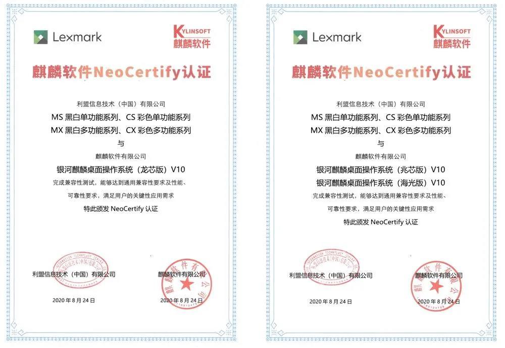 WeChat Image_20210325112757.jpg