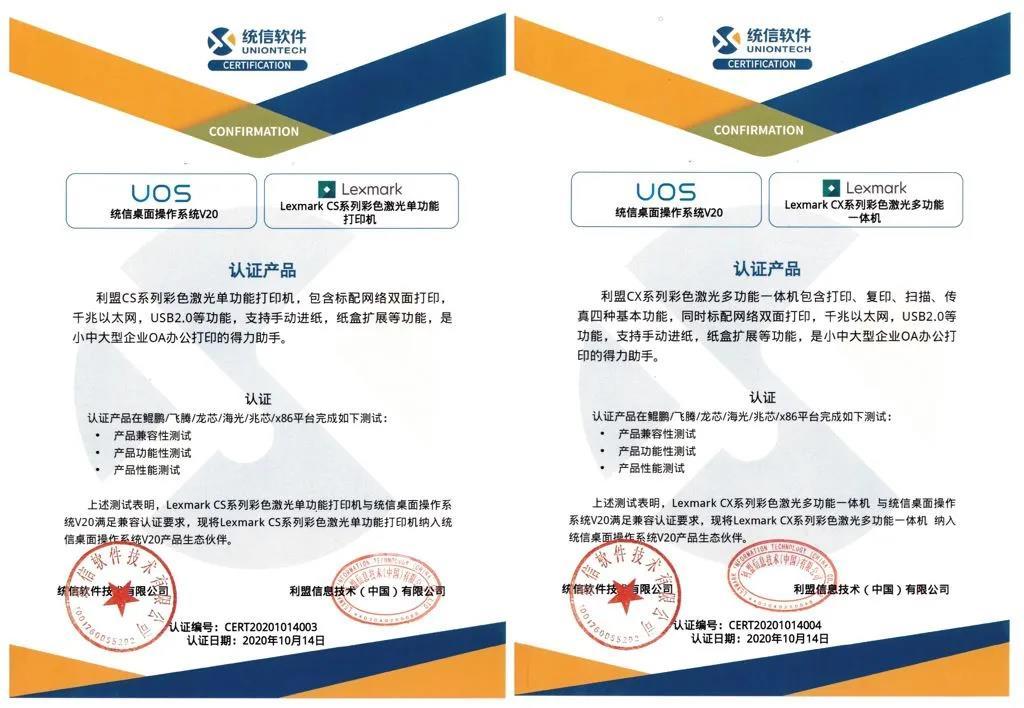 WeChat Image_20210325112658.jpg