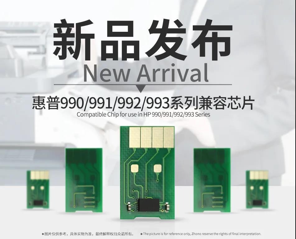WeChat Image_20210304173003.jpg