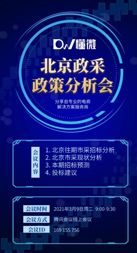 WeChat Screenshot_20210308171235.png