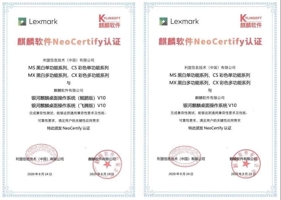 WeChat Image_20210325112733.jpg
