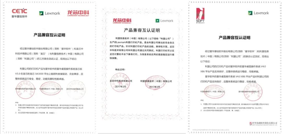 WeChat Image_20210325112933.jpg