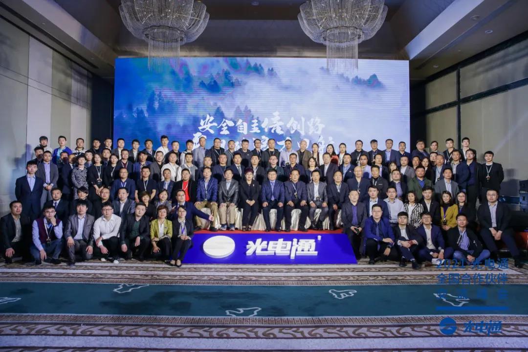 WeChat Image_20210425162147.jpg
