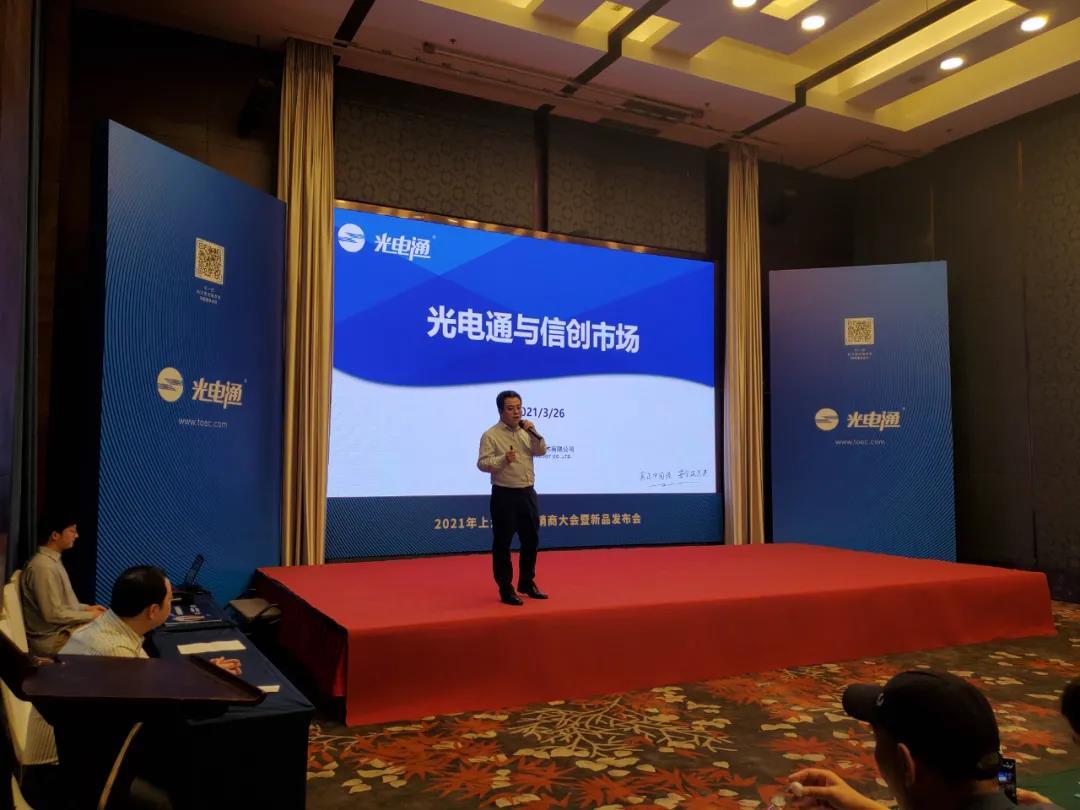 WeChat Image_20210401112241.jpg