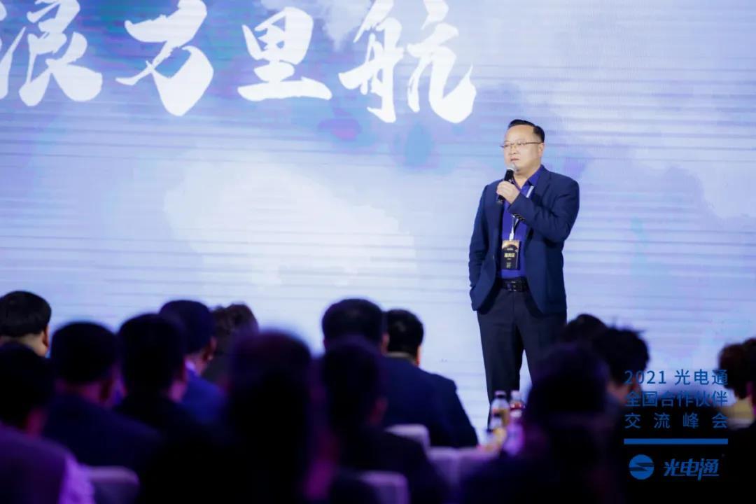 WeChat Image_20210425162137.jpg