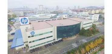 惠普打印机制造中心与富士康达成初步战略合作意向
