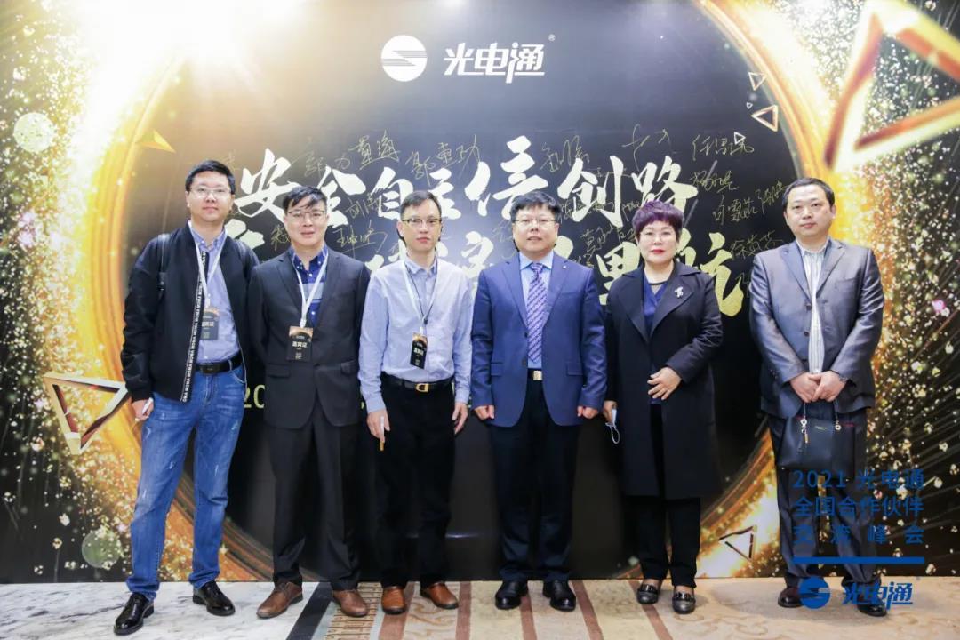 WeChat Image_20210425162125.jpg
