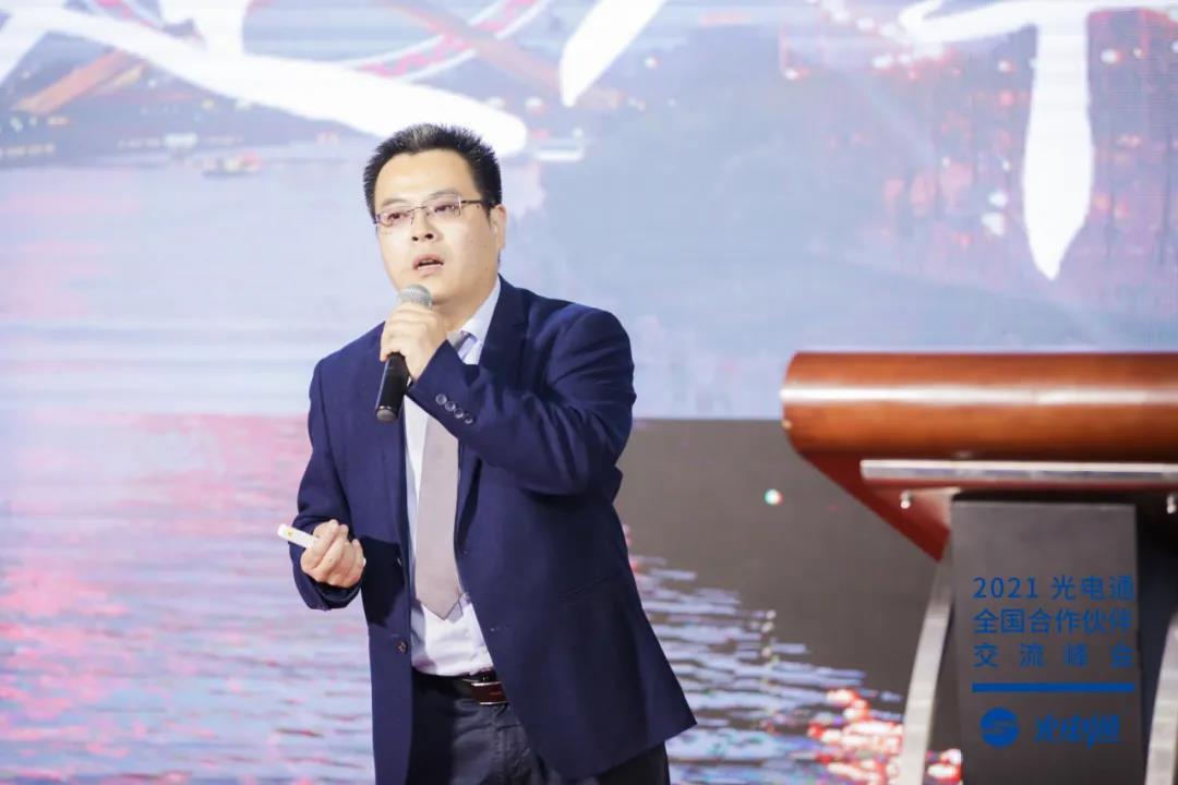 WeChat Image_20210425162131.jpg