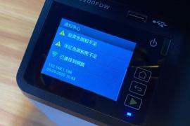 旗捷支招 | HP150系列打印机提示墨粉不足时如何继续打印